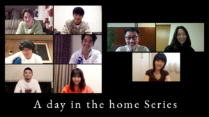 A day in the home Series